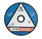 Диск отрезной по металлу КРАТОН 125х1,0х22,2мм (10/400)
