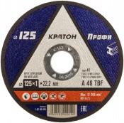 Диск отрезной по металлу КРАТОН 150х1,8х22,2мм (10/400)