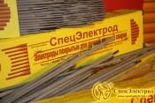 Электроды сварочные СЭ АНО-36 5,0мм (5кг)