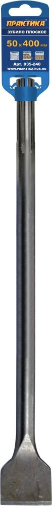 Зубило SDS-MAX плоское ПРАКТИКА 50х400мм