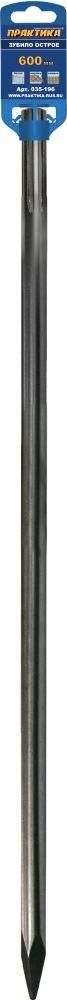 Зубило SDS-max Практика пикообразное 600мм