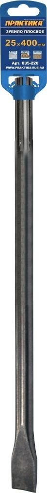 Зубило SDS-MAX плоское ПРАКТИКА 25х400мм
