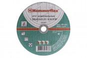 Диск зачистной HAMMER 230х6х22мм (10/25)