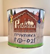 Грунт ГФ-021 серый ''PУБЛЕВКА''(1,9кг)