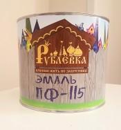 Эмаль ПФ-115 ''РУБЛЕВКА'' шоколадный(1,9кг)