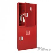 Шкаф пожарный ШПК-320 НЗБ