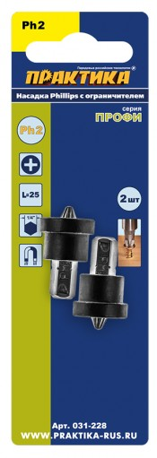 Бита отверточная ПРАКТИКА Профи PH-2 х 25мм для гипрока, с ограничителем, (2шт), блистер