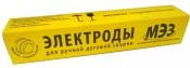 Электроды сварочные МЭЗ МР-3 4,0мм (6,5кг) люкс