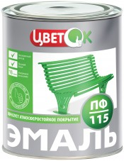 Эмаль ПФ-115 черный (1,9кг) ЦветОК