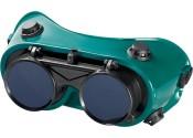 Очки газосварщика MATRIX  с откидными стеклами
