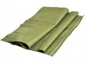 Мешок 55х95 зеленый (100шт)